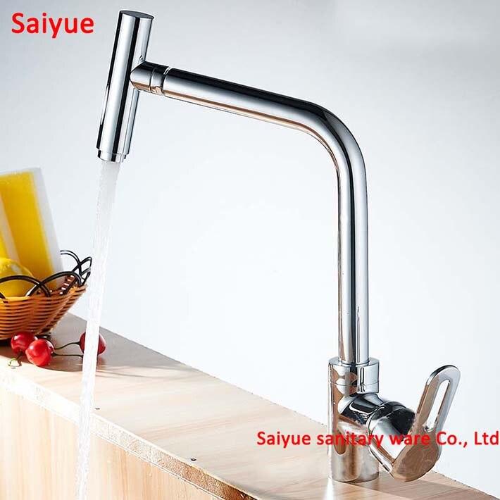 Chrome finition pratique 720 degrés pont rotatif monté en laiton cuivre monotrou cuisine évier robinet Bar robinet tapkraan robinet