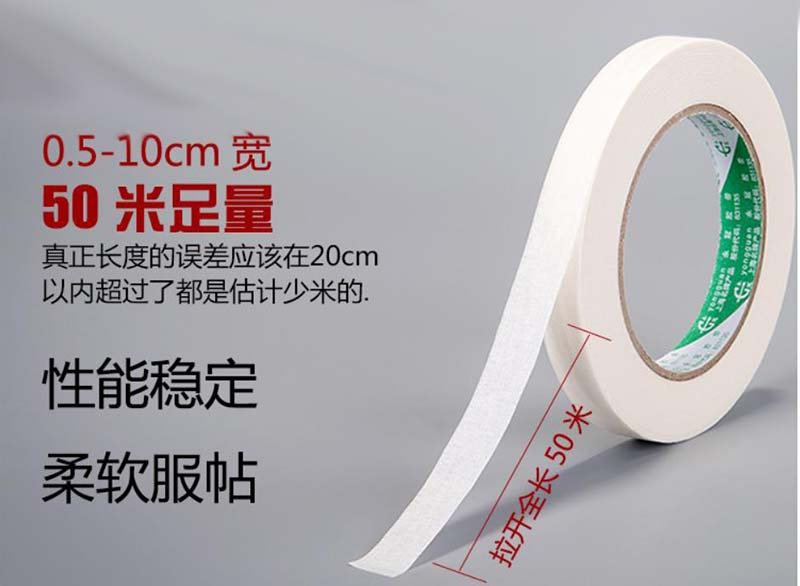 Adhesive Paper Painting Writing Decoration Tape White 0.5cm x 50M Length