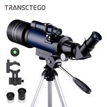 Астрономический телескоп 70 мм рефракторный телескоп с Луной для детей взрослых Астрономия начинающих 16X 67X объектив с Искателем область