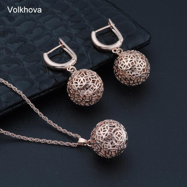 Volkhova Hollow Ball Set...