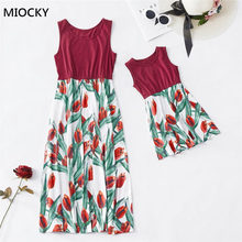 цены на 2019 Mommy and me family matching mother daughter dresses clothes floral prited mom and daughter dress kids child outfits E086  в интернет-магазинах
