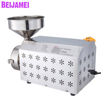 Beijamei 220V Commercial Flour Mill Pulverizer Cereal Grain Grinding Machine Electric Herbs Mill Powder