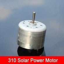 Fine Quality 4V  310 Power Motor Low Voltage Start Solar Motor DIY Model Accessories
