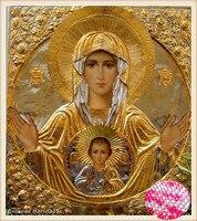 2017 5D Round Diamond Painting Diy Diamond Painting Cross Stitch Home Decor Diamond Embroidery Mosaic Religious