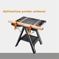 WX051 многоцелевой верстак складной Рабочий стол для инструментов Высокое качество нескользящие деревообрабатывающий верстак портативный б
