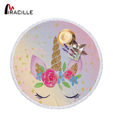 Miracille Unicorn Beach Towel 150cm Large Round Cartoon Swimming Bath Towels For Adults Printed Microfiber Made with Tassels