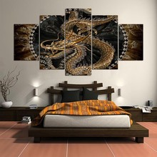 China Yellow Dragon 5 Panels Wall Art Home Decoration Modular Framework Living Room HD Printed Modern Painting On Canvas Posters(China)