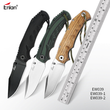 ENLAN EW039 58HRC 8Cr13mov Stainless Steel ,Outdoor Portable Pocket knife Campin