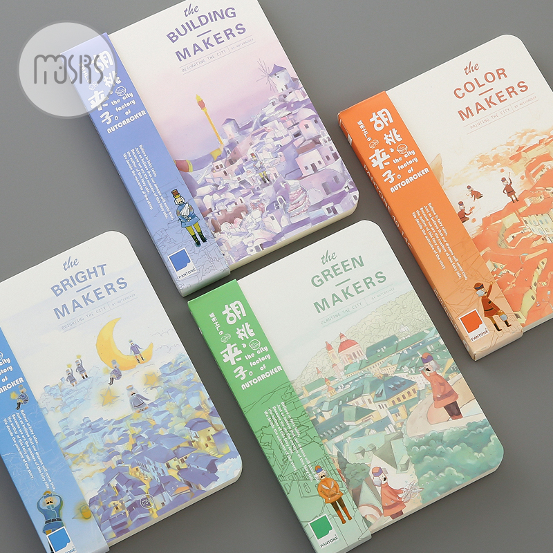 MOUSRS A5 Nutcracker Pantone Series Blank Page Notepad Diary Notebook Sketchbook 1PCS