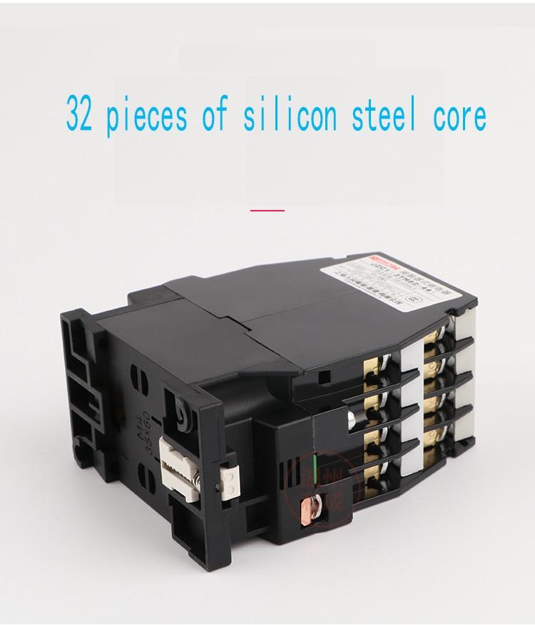HTB1WKl2XiDxK1RjSsphq6zHrpXaW - Contact Intermediate Relay JZC1-44 220V/380V/110V/24V Silver Point Relay 4NO+4NC