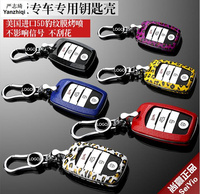 Free shipping Car ABS key chian/key case/key bag/Carbon fiber key shells Fit for KIA K3S K4 K5 KX3 Sorento Sportage