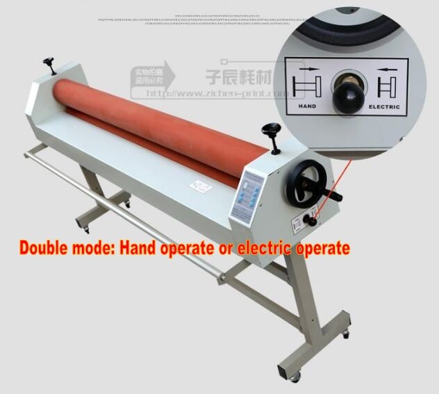 US $608 76 11% OFF|Large format electric and manual cold roll laminating  machine 1 3M -in Binding Machine from Computer & Office on Aliexpress com |