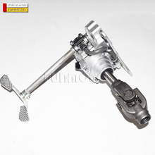gearbox or shift gearbox for 250cc atv brand DONGBEN or big HAMMER