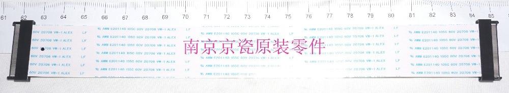 New Original Kyocera 302N446180 WIRE FFC FEED2 for:TA3501i-8001i 3051ci-7551ci new original kyocera 302k946050 wire ffc feed1 for ta3500i 4500i 5500i 6500i 8000i