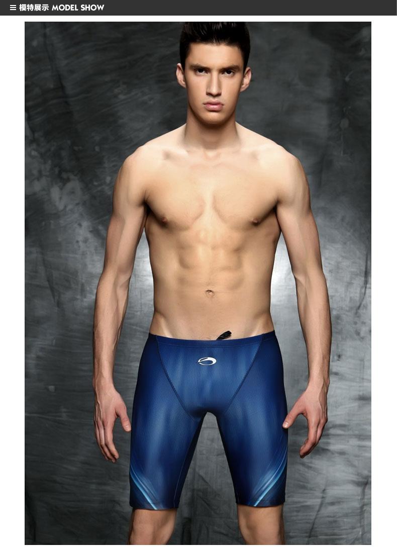 New Men/'s Lycra Swim Swimming Trunks Professional Swimwear Shorts Size S-XXXL