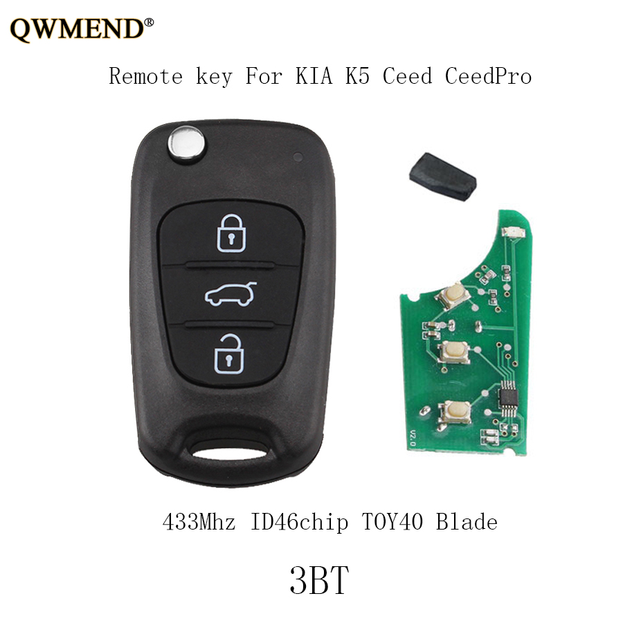 Uncut Blade Blank Key Remote Shell Case 3 Buttons for Mitsubishi Raider 2006-07