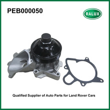 PEB000050 3.0L, Diesel, M57 high quality new Car Water Pump for Range Rover 2002-2009 auto water pump aspirator retail supplier