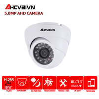 AHCVBIVN 5MP AHD Mini Dome IR CCTV Camera Support IR CUT Night Vision 24pcs Infrared Lamps CCD for Home Security Remote Viewing
