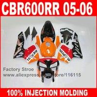 Краска 100% инъекции мотоциклов части для Honda 2005 2006 CBR 600RR 05 06 CBR600RR Обтекатели Orange Repsol наборы обтекателей