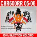 Custom paint 100% Injection motorcycle parts for HONDA 2005 2006 CBR 600RR 05 06 CBR600RR fairings orange repsol fairing kits