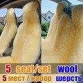100% вся кожа шерсть автомобиля подушки сиденья зимой долго овец меха 5 места для сидения чехлы для 1 компл. покрытие автомобиля подушки сиденья согреться
