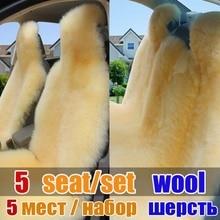 100% toda cubierta de asiento de coche cojín de lana largo invierno de piel de oveja de cuero 5 asientos cubiertas para 1 Unidades cubierta de asiento de coche cojín mantenga caliente
