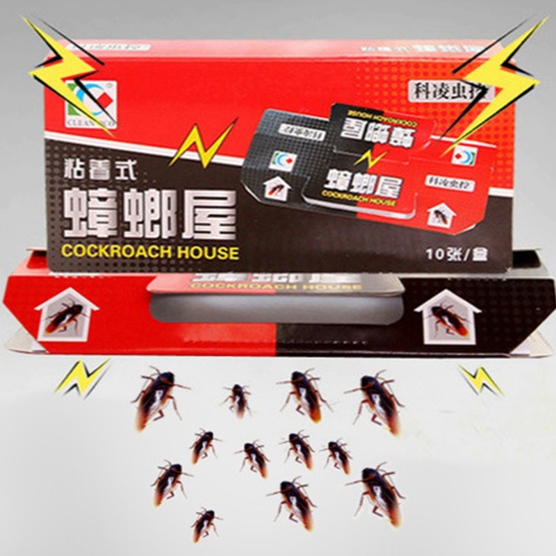 5pcs Strong Sticky Cockroach Trap Cockroach House Bait Repellent Killing Bait Trap Roach Insect Catcher Artifact Pest Control