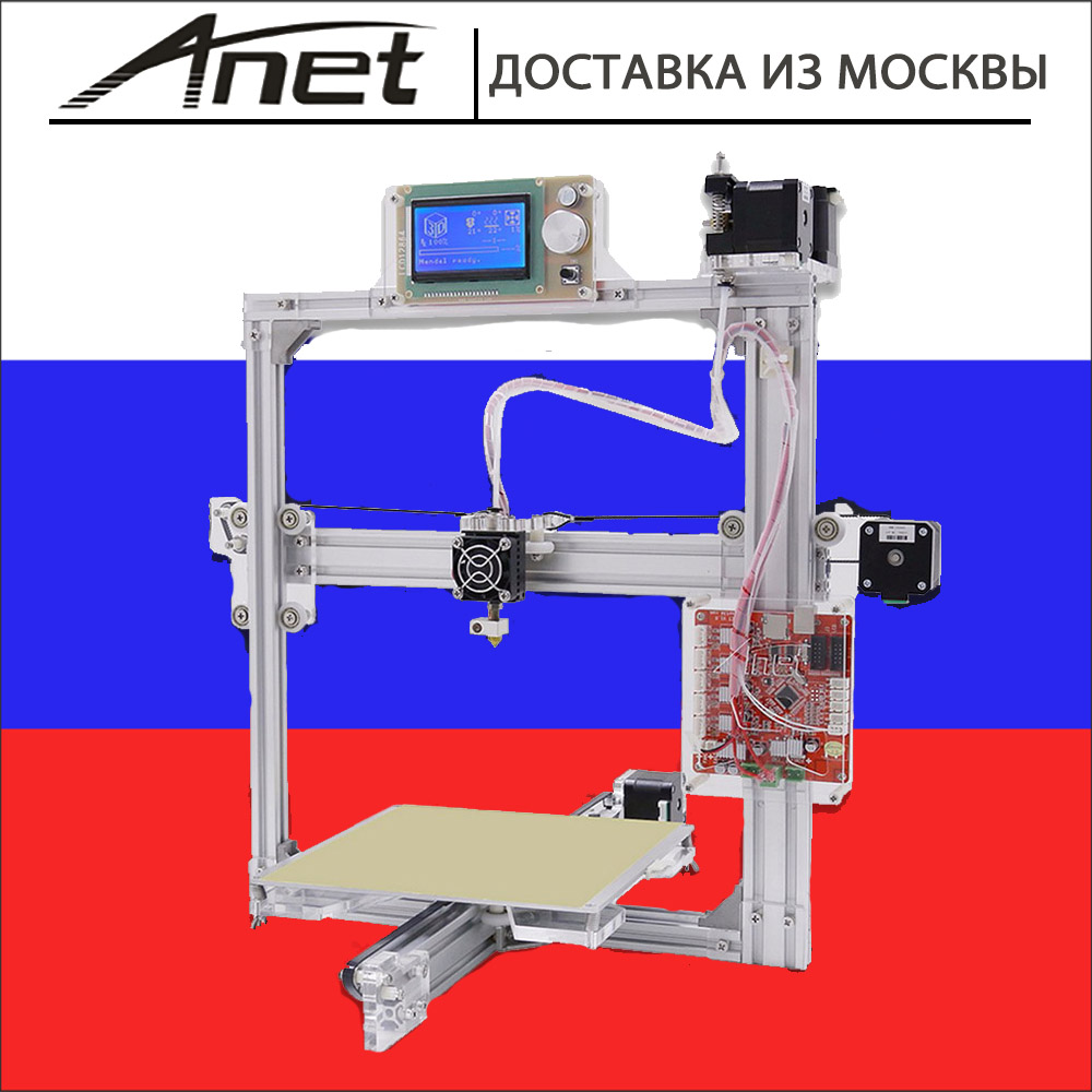 Guarantee Have Metal 3D printer Anet A2 kit i3 reprap high precision quliaty good price aluminum