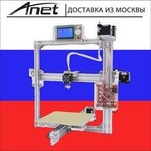Имеется Гарантия доставка из России /Оригинальный Anet A8 3d принтер/reprap i3 высокая точность качество  хорошая цена/алюминий горячий стол
