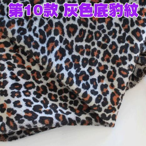 Grey Leopard Print Super Soft Short Plush For Doll/ Handmade Material Sofa  Cover /cushion