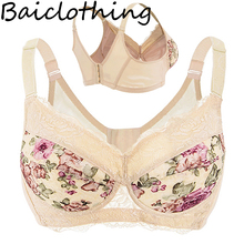 BAICLOTHING Drop Ship Womens Full Coverage Non-padded Underwire Adjustable Big Size Push Up Bra 34 36 38 40 42 44 46 48 BC D E F