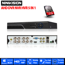 8CH 4MP AHD DVR Digital Video Recorder for CCTV Security Camera Onvif Network 16Channel IP HD 1080P NVR Email Alarm 2TB HDD