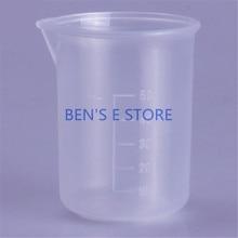 8pcs/lot 25ml Plastic Graduated Beaker Cup Laboratory Chemistry set lab PP beaker