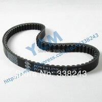 POWERLINK 743 20 Drive Belt Scooter Engine Belt Belt For Scooter Gates CVT Belt Free Shipping