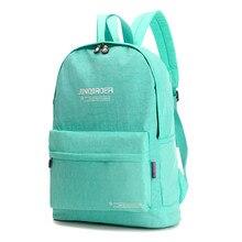 Мода 2016 года рюкзак женщины сумку Высокое качество нейлон Твердые школьные сумки Mochila Feminina Рюкзак Женщины Back Pack Bolsa