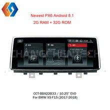 Android 8,1 штатную для BMW X5 F15 EVO Системы обновлен gps навигации больше Сенсорный экран Поддержка Wi-Fi телефон зеркало USB33
