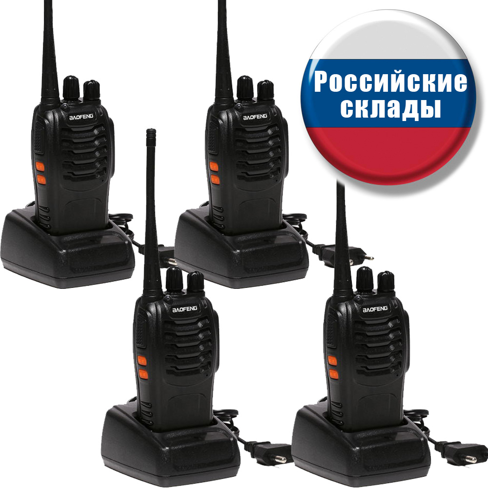Baofeng Walkie-Talkie Ham-Radio 888S Scan-Monitor Handheld Two-Way Portable 2pcs 400-470mhz
