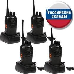 2 шт. 4 шт. Baofeng BF-888S портативная рация Pofung 888 s UHF 5 Вт 400-470 МГц 16CH двухсторонний портативный сканирующий монитор Любительское радио, Си-Би