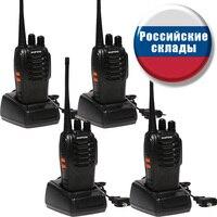4 шт. Baofeng BF-888S портативная рация Pofung bf 888 s UHF 5 Вт 400-470 МГц 16CH двухсторонний портативный сканирующий монитор Любительское радио, Си-Би радиосвя...