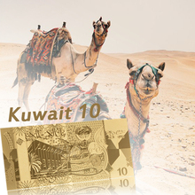 Buy kuwait and get free shipping on AliExpress com