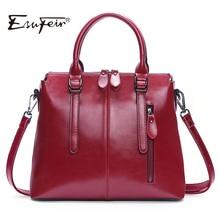 Новое поступление 2017 esufeir из брендовой натуральной кожи женские сумки мягкие кожаные модные сумка большая емкость повседневная женская сумка