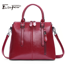 New Arrival 2017 ESUFEIR Brand Genuine leather Women Handbag Soft Leather Fashion Shoulder Bag Large capacity Casual Women Bag