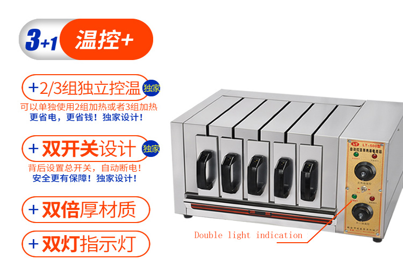 HTB1WKyKa13tHKVjSZSgq6x4QFXai - 1  electric oven machine for Commercial small electric grill equipment