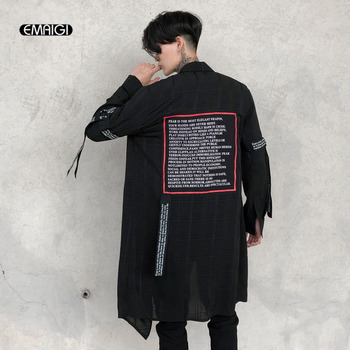 Erkek Ince Ekose Örgü Uzun Gevşek Rahat Gömlek Sahne Gençlik Erkek Yüksek Sokak Moda Hip Hop Punk Uzun Kollu Şerit gömlek