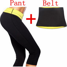 ( Pant + Belt ) Hot Shaper Body Shapers Panties waist trainer Slimming Pants & Belts Super Stretch Neoprene Breeches For Women