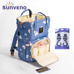 حقيبة للحفاضات للأمهات من SUNVENO حقيبة تنظيم وسعة كبيرة لحفاضات الأطفال حقيبة ظهر للرضاعة للعناية بالأم والطفل