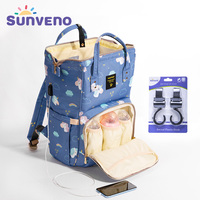 SUNVENO Mummy Maternity Diaper Nappy Bag Organize Large Capacity Baby Bag Backpack Nursing Bag for Mother Kids Baby Care