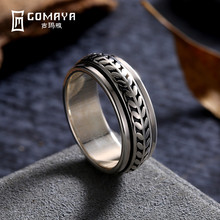 GOMAYA Unisex Rings 925 Sterling Silver Cool Gothic Vintage Rock Punk Cocktail Party Jewelry for Women and Men