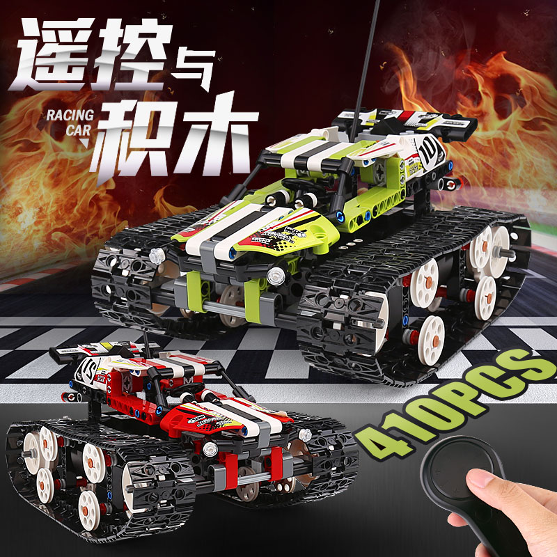HUIQIBAO TOYS 430pcs Technic Remote Control Tracked Racing