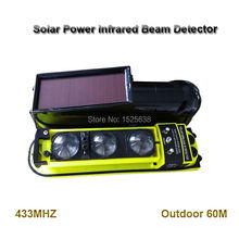 Solar power gsm alarm system detector outdoor waterproof home security transmitter receiver wireless RF ir beam